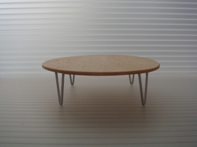 ROUND V-LEG COFFEE/SIDE TABLE