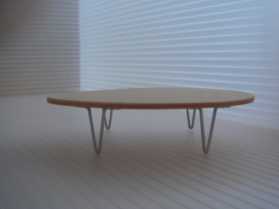 OVAL V-LEG COFFEE/SIDE TABLE